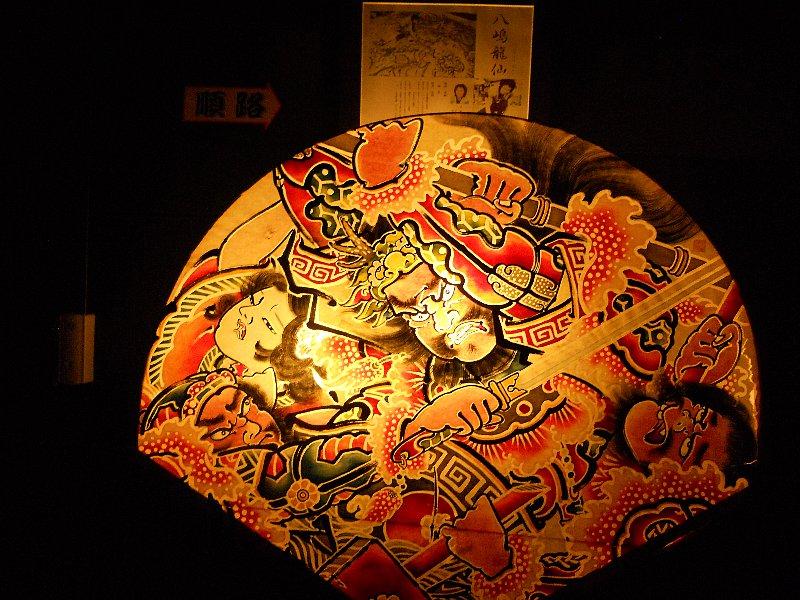 弘前市を観光_c0112559_101369.jpg