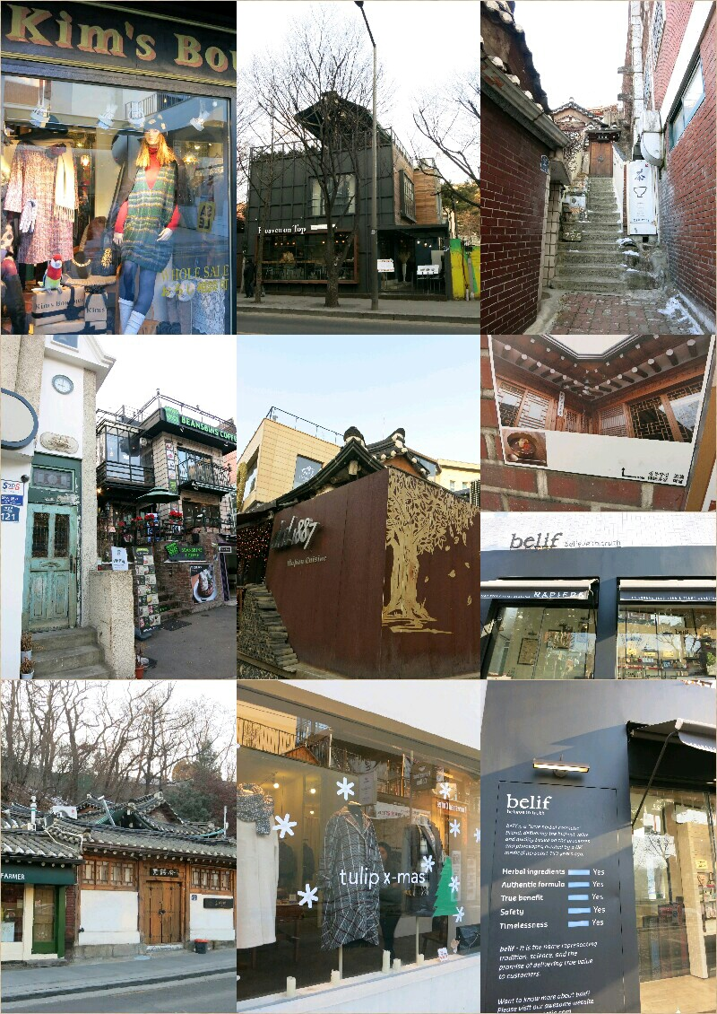 X\'mas in Seoul ⑪仁寺洞・伝統茶カフェでタンパッチュ♪_f0236260_0375567.jpg