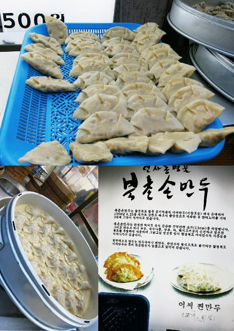 X\'mas in Seoul ⑪仁寺洞・伝統茶カフェでタンパッチュ♪_f0236260_046571.jpg
