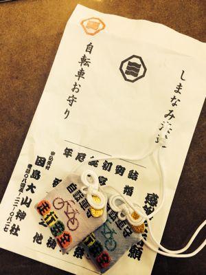 真駒内セキスイハイムスタジアムカップ_d0197762_1662740.jpg