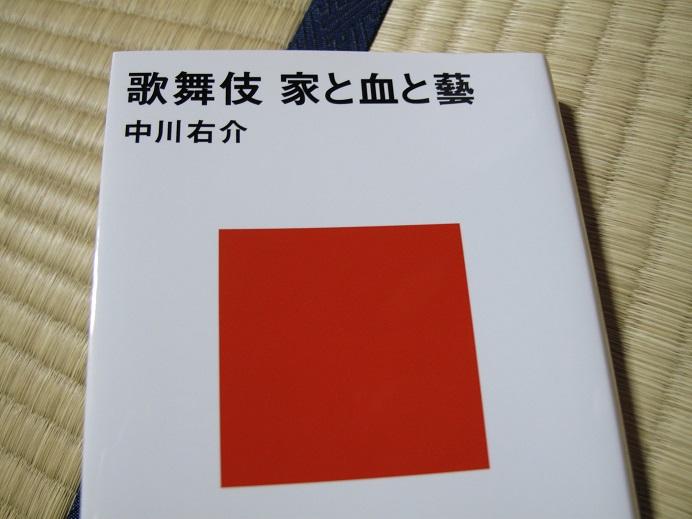 b0197472_18235246.jpg