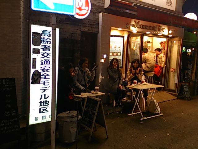 『ありがとう久保田秀敏さんのファンの皆さま』_a0075684_2323384.jpg