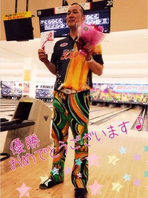 2014 宮崎サンシャインフェスティバル♪_d0162684_22281599.jpg