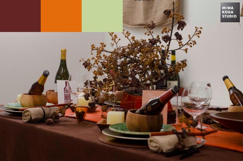 January 27, 2014 色のマジック:あったかテーブル  Color Magic: Stay Warm  _a0307186_13123784.jpg