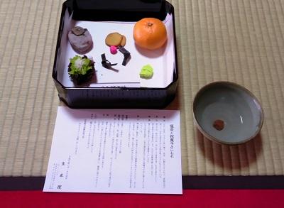 小豆粥で初春を祝う_a0131787_12132641.jpg