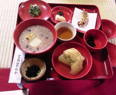 小豆粥で初春を祝う_a0131787_1222525.jpg