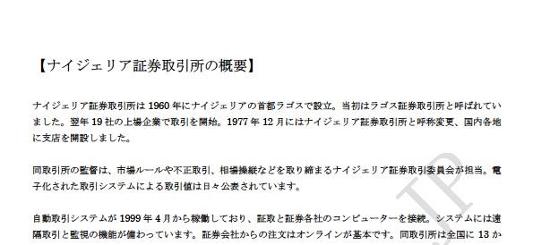 e0219992_12463527.jpg
