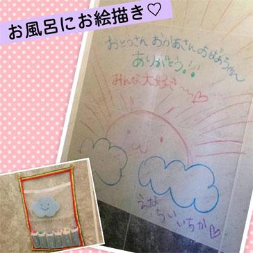 寒くても心身ポカポカッ (New item☆)_d0224894_1545815.jpg