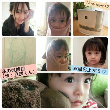 寒くても心身ポカポカッ (New item☆)_d0224894_2431697.jpg