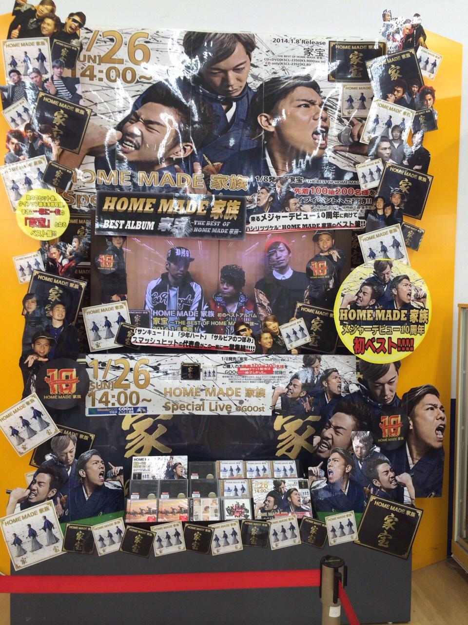 初の袴姿ライブ@WonderGOO守谷店。_f0182998_227828.jpg