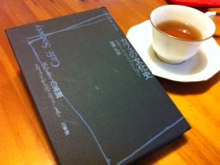 カフェの文化史_b0314000_21021731.jpg