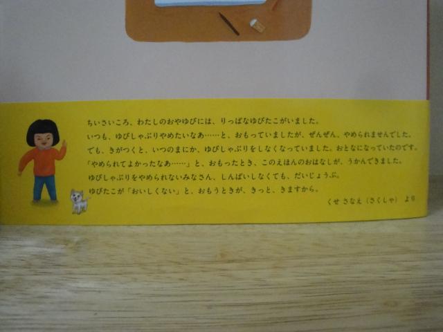b0177103_01173426.jpg