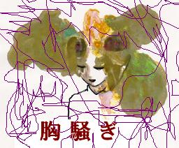 b0203907_12204168.jpg