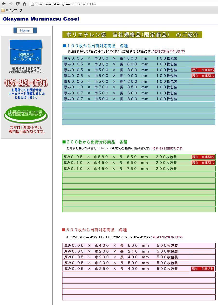 f0224009_1261528.jpg