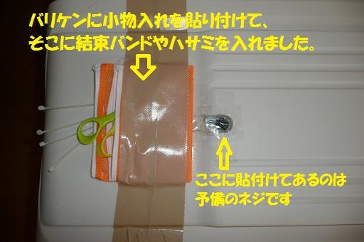 f0121712_7433080.jpg