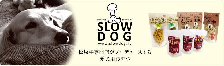 松坂牛!_d0060413_1601758.jpg