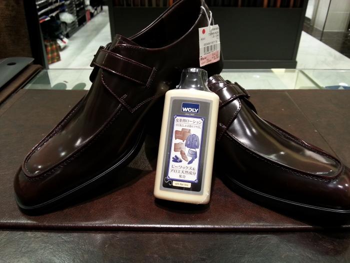 ガラス仕上げや顔料仕上げの靴にはクリームエッセンシャルを_b0226322_20502790.jpg