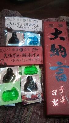 鎌倉の大仏_e0160626_1822094.jpg
