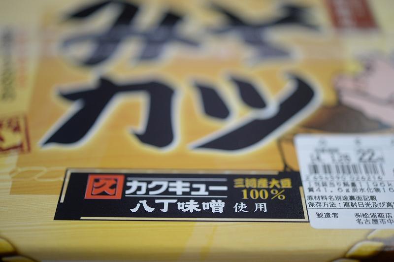 ニッコール80周年記念キャンペーン準備中_f0050534_08572153.jpg