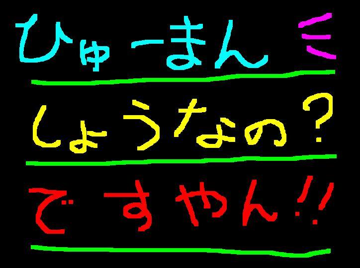 f0056935_109799.jpg