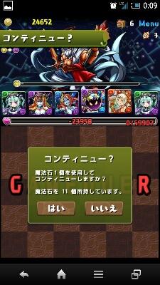 e0038238_0105284.jpg