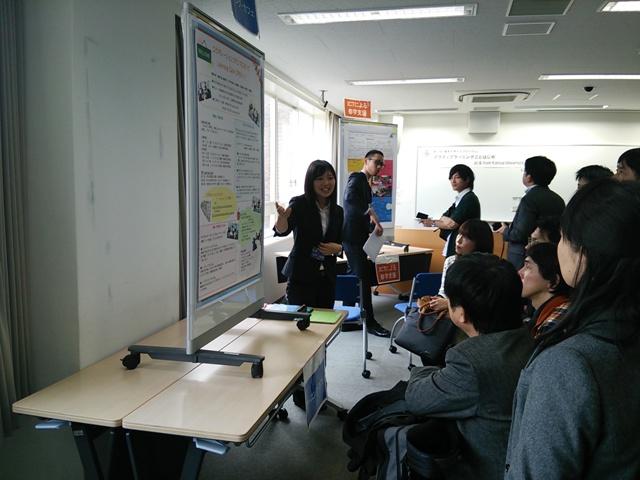 2014.1.25 第10回 関西大学FDフォーラムに参加_f0138645_6223889.jpg