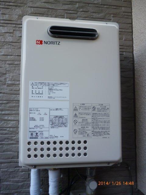 給湯専用 ガス給湯器を入替えました_e0207151_15282335.jpg