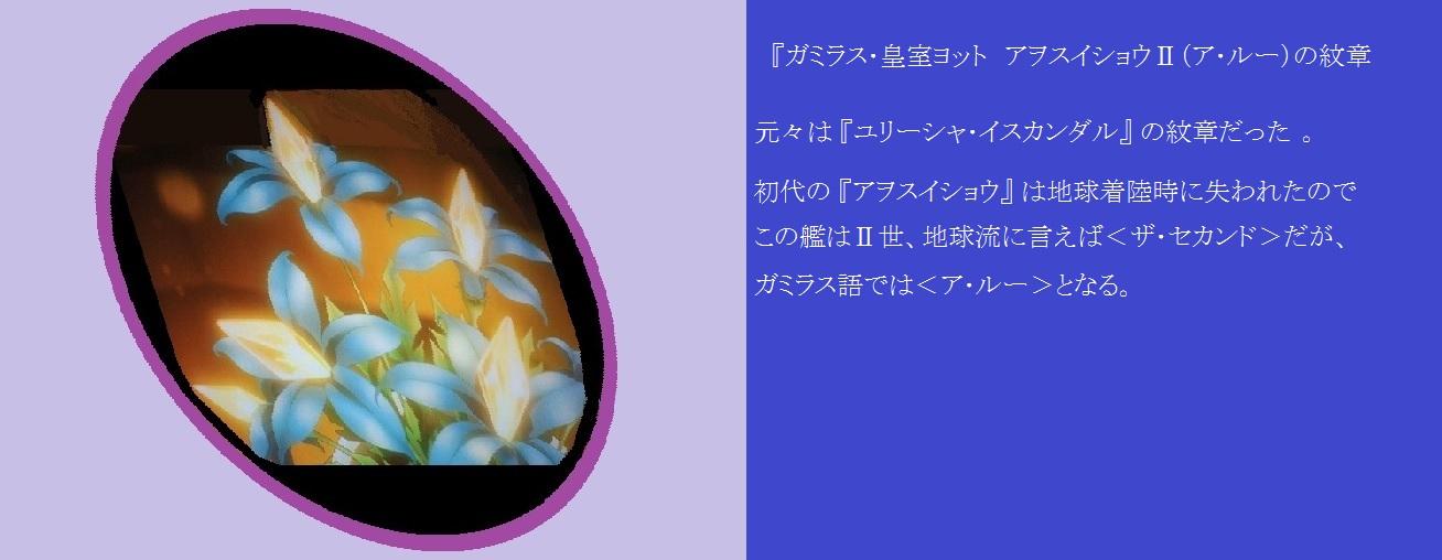 e0266858_851535.jpg