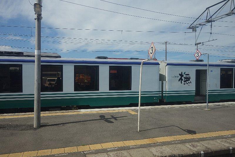 函館へ_c0112559_921576.jpg