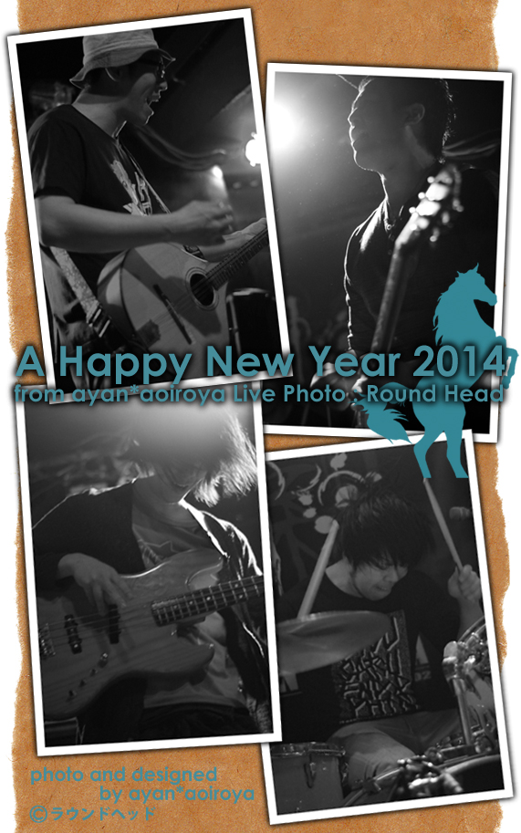2013-2014!_c0118860_1727387.jpg