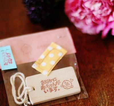 Bouquet で 名札にもなるマタニティタグを買いました_f0245967_15153510.jpg