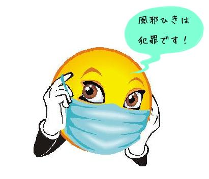 b0078675_12152786.jpg
