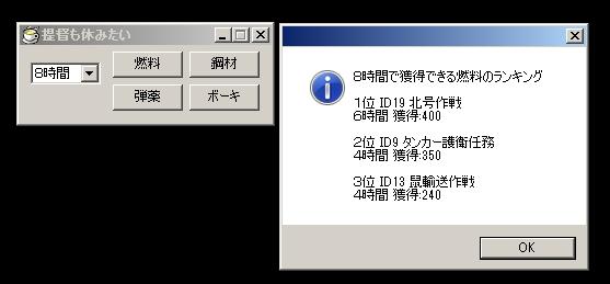f0097275_01060461.jpg