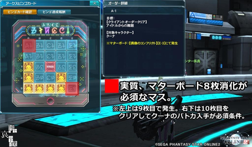 f0203977_0182749.jpg