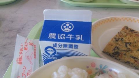 牧中学校給食会、おいしい&楽しい!_d0182179_16263265.jpg