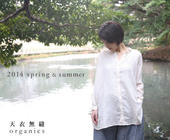 春はもう少し _e0290988_10555154.jpg
