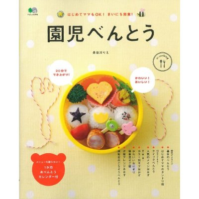 自家製シーチキン風サラダのお弁当_b0171098_839733.jpg