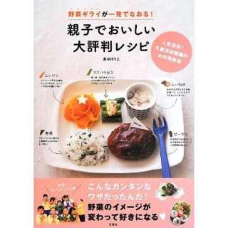 自家製シーチキン風サラダのお弁当_b0171098_945211.jpg
