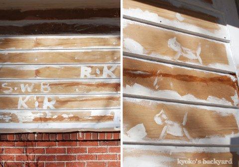 家の外装ペンキ塗りプロジェクト その3_b0253205_1284199.jpg