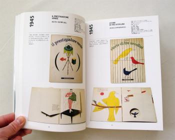 #004 ブルーノ・ムナーリの本たち_e0200305_1071359.jpg
