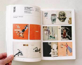 #004 ブルーノ・ムナーリの本たち_e0200305_107154.jpg