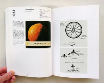#004 ブルーノ・ムナーリの本たち_e0200305_107239.jpg