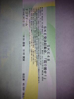 d0077607_0301933.jpg