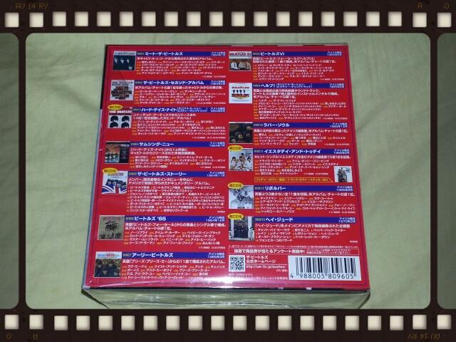 THE BEATLES / THE U.S. ALBUMS 日本製紙ジャケ_b0042308_23425979.jpg