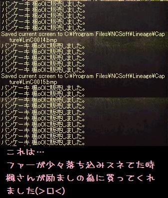 f0072010_1203966.jpg