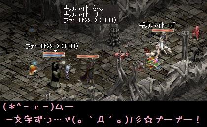 f0072010_12173236.jpg