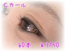 f0248512_15274347.jpg