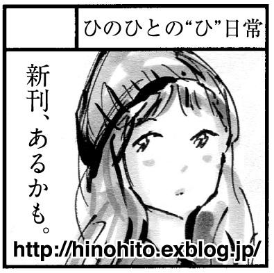 b0210217_2234610.jpg