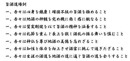 c0115019_1834041.jpg