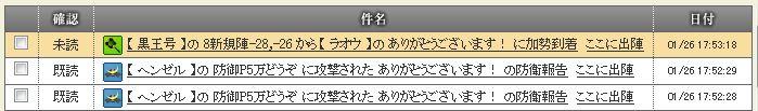 b0300920_16411793.jpg